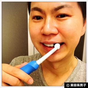 【白い歯】コスパの高い電動歯ブラシ『ブラウン オーラルB』口コミ14