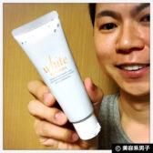 【白い歯】歯医者専用ホワイトニング歯磨き粉「GCルシェロ」効果00