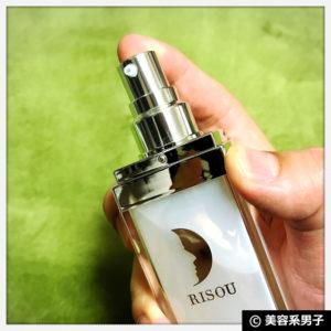 【美肌】収れん効果を実現『リペアローション』化粧水【体験開始】11