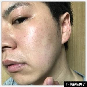 【美肌】収れん効果を実現『リペアローション』化粧水【体験開始】20