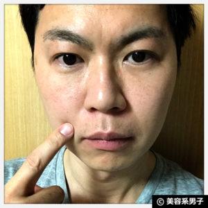 【美肌】収れん効果を実現『リペアローション』化粧水【体験開始】21
