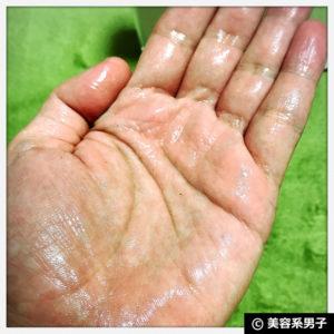 【美肌】収れん効果を実現『リペアローション』化粧水【体験開始】26