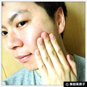 【美肌】収れん効果を実現『リペアローション』化粧水【体験開始】27