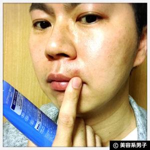 【ニキビ対策】男性用洗顔料『メンズアクネバリア』【体験開始】07