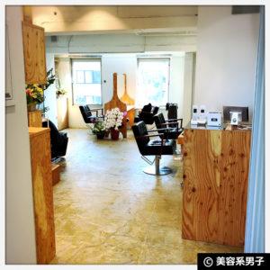 【青山・表参道】メンズにもおすすめの美容室vie【新規オープン】11