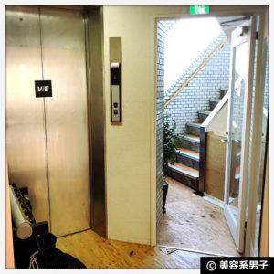 【青山・表参道】メンズにもおすすめの美容室vie【新規オープン】6