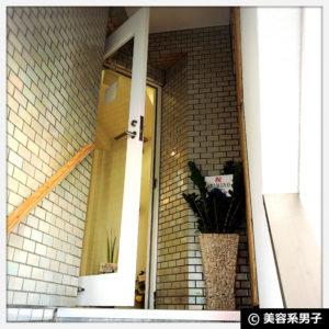 【青山・表参道】メンズにもおすすめの美容室vie【新規オープン】0