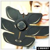 【ダイエット】RIZAP(ライザップ)EMSパッド「3D Shaper」体験開始00