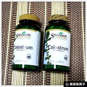 【免疫力/エイジングケア】初乳サプリ『コロストラム』体験開始06