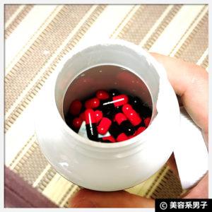 【体験終了】5in1ダイエットサプリ「カーボリッシュ」の効果と飲み方02