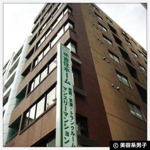 【西新宿】セルフホワイトニングサロン「ルシェンテ」体験レポート02