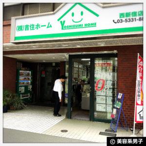 【西新宿】セルフホワイトニングサロン「ルシェンテ」体験レポート03