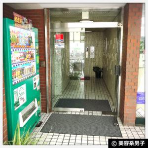 【西新宿】セルフホワイトニングサロン「ルシェンテ」体験レポート04