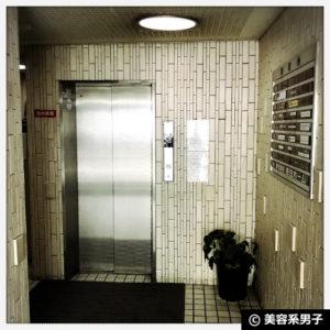 【西新宿】セルフホワイトニングサロン「ルシェンテ」体験レポート05