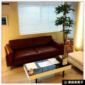 【西新宿】セルフホワイトニングサロン「ルシェンテ」体験レポート11