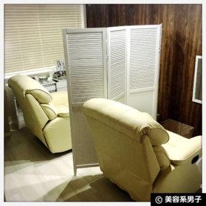 【西新宿】セルフホワイトニングサロン「ルシェンテ」体験レポート18