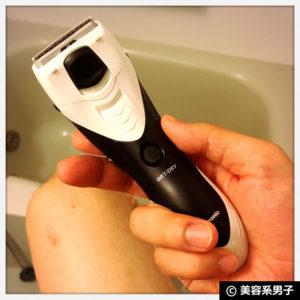 【ベストセラー】VIOに使える「HMENZ メンズ除毛クリーム」口コミ13