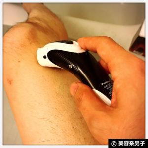 【ベストセラー】VIOに使える「HMENZ メンズ除毛クリーム」口コミ14