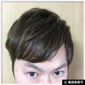 【おすすめ】BAKUシャンプー&トリートメント体験2ヶ月の育毛効果02