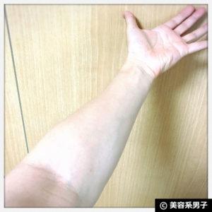 【飲む日焼け止め】皮膚科もおすすめ「ヘリオケア・ウルトラ」値段11