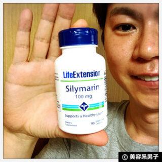【サプリメント】二日酔い解消、肝臓サポートに『シリマリン』効果00