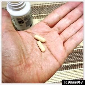 【サプリメント】肝臓サポート、エイジングケア『シリマリン』効果04