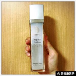 【体験2ヶ月】毛穴の開きに化粧水『リペアローション』がオススメ01