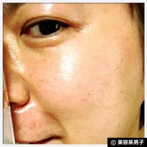 【体験2ヶ月】毛穴の開きに化粧水『リペアローション』がオススメ03
