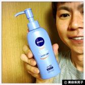 【ベストセラー1位】敏感肌 顔にも使える人気の日焼け止め ニベア100