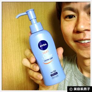【ベストセラー1位】敏感肌 顔にも使える人気の日焼け止め ニベア