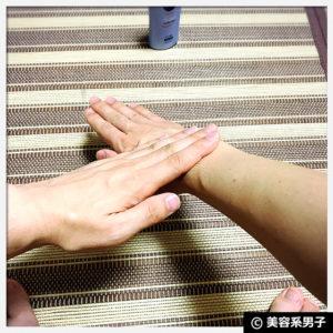 【ベストセラー1位】敏感肌 顔にも使える人気の日焼け止め ニベア14