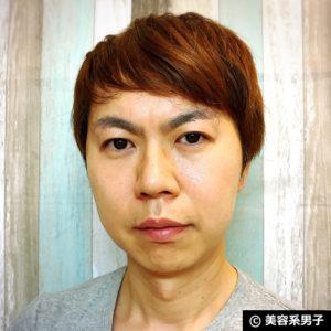 【ベストセラー】エピラット脱色クリーム(敏感肌用)で眉毛の脱色12