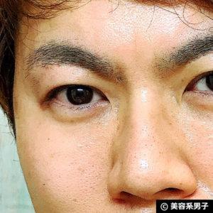 【ベストセラー】エピラット脱色クリーム(敏感肌用)で眉毛の脱色13