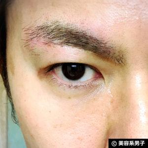 【ベストセラー】エピラット脱色クリーム(敏感肌用)で眉毛の脱色16