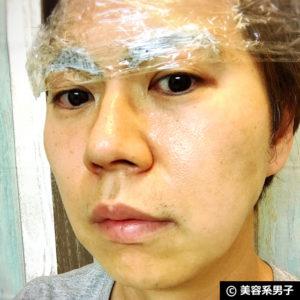 【ベストセラー】エピラット脱色クリーム(敏感肌用)で眉毛の脱色17