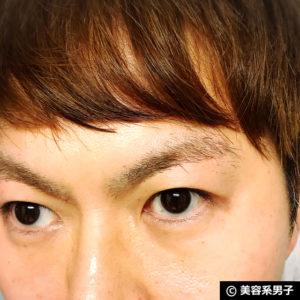 【ベストセラー】エピラット脱色クリーム(敏感肌用)で眉毛の脱色18