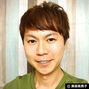 【ベストセラー】エピラット脱色クリーム(敏感肌用)で眉毛の脱色19
