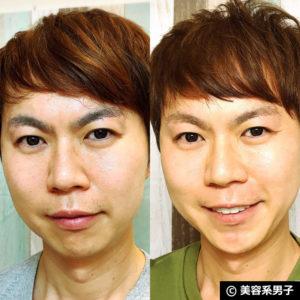 【ベストセラー】エピラット脱色クリーム(敏感肌用)で眉毛の脱色20