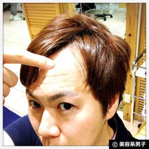 【M字ハゲ】薄毛が目立たない髪型と白髪が気にならない髪色【動画】04