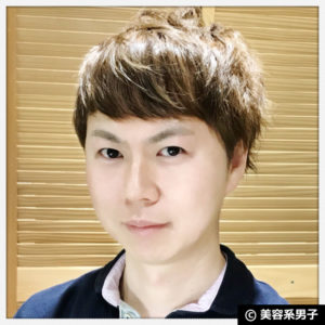 【M字ハゲ】薄毛が目立たない髪型と白髪が気にならない髪色【動画】06