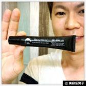 【メンズコスメ】日本製BBクリーム「Menz Basic」を使ってみた-感想00