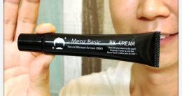【メンズコスメ】日本製BBクリーム「Menz Basic」を使ってみた-感想