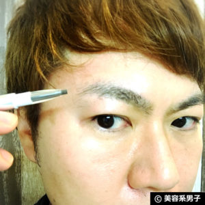 【ベストセラー】ニューボーン ダブルブロウEXで眉毛メイクしてみる13