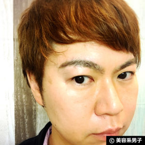 【ベストセラー】ニューボーン ダブルブロウEXで眉毛メイクしてみる14