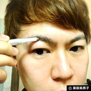 【ベストセラー】ニューボーン ダブルブロウEXで眉毛メイクしてみる15