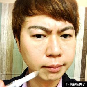 【ベストセラー】ニューボーン ダブルブロウEXで眉毛メイクしてみる16