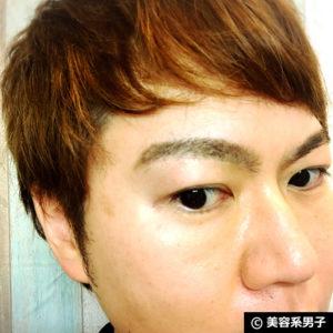 【ベストセラー】ニューボーン ダブルブロウEXで眉毛メイクしてみる22