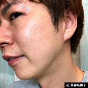 【美肌】トレチノイン+ハイドロキノン+α「メラケアクリーム」医薬品07