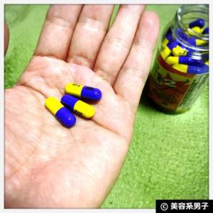 【ダイエット】世界一効果的な脂肪燃焼剤「スタッカー2」体験開始07