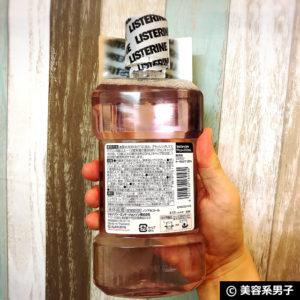 【日本版】『リステリン トータルケアゼロ プラス』海外版との違い04